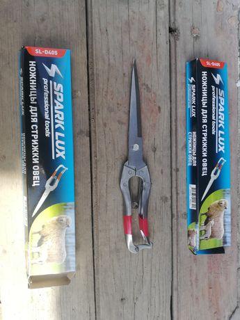 Продам ножнецы для стрижки  баран