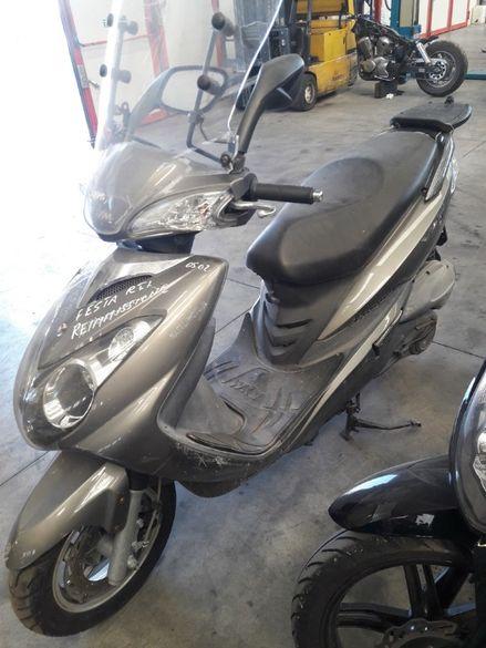 Скутер СИМ ВС SIM VS 150(Sanyang Attila VS 150)-НА части