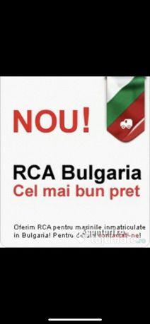 Asigurari auto Bulgaria