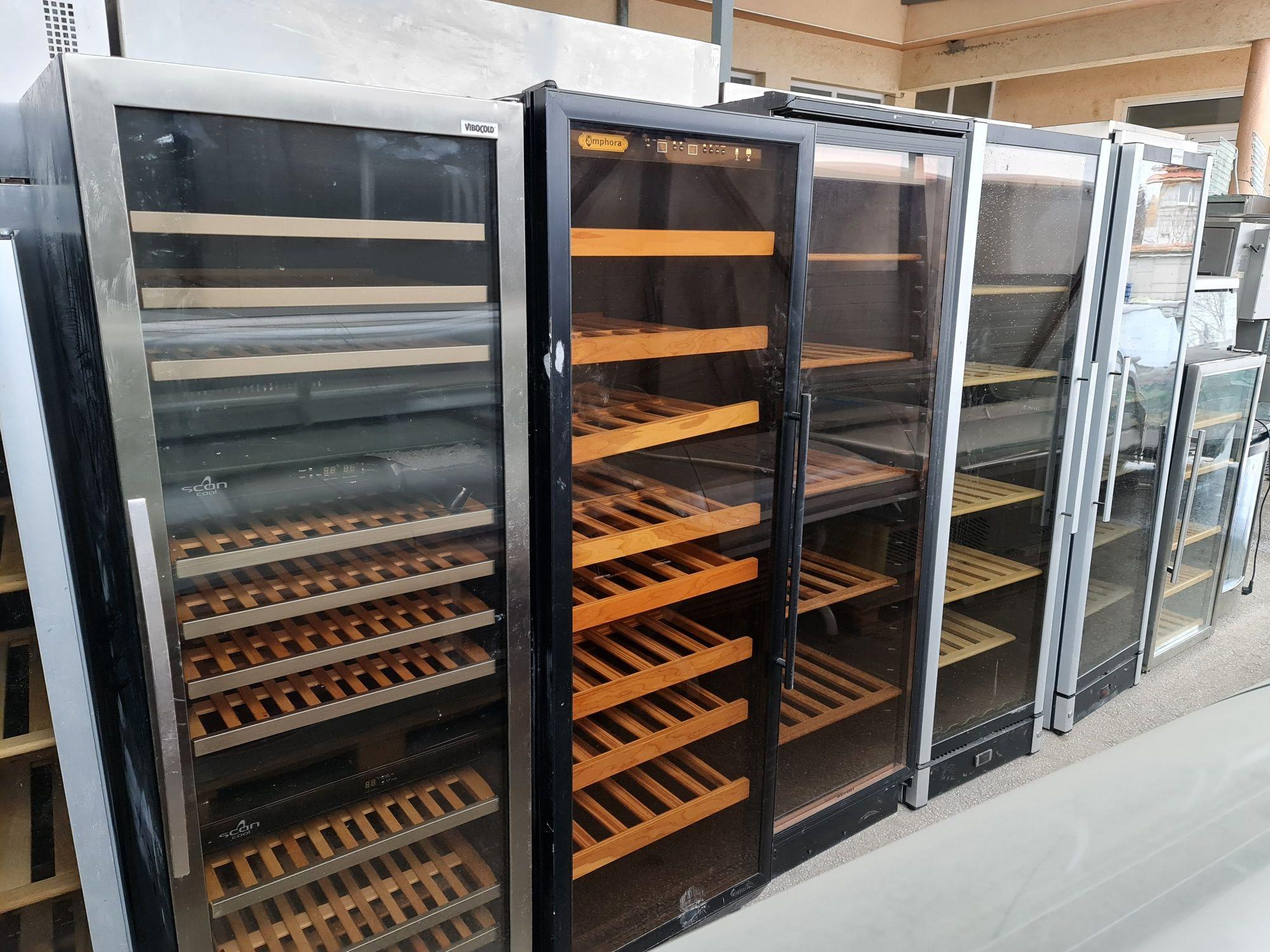 15бр хладилни витрини за вина от600лв,до 1200лв