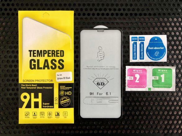 6D стъклен протектор цял екран Iphone 6,6S,7,8,Plus,X,XS,MAX,11,Pro
