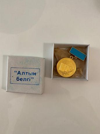 Медаль Алтын Белге
