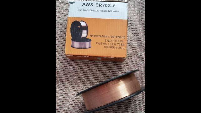 Rola Sudura Argon 5kg (0,8 mm)