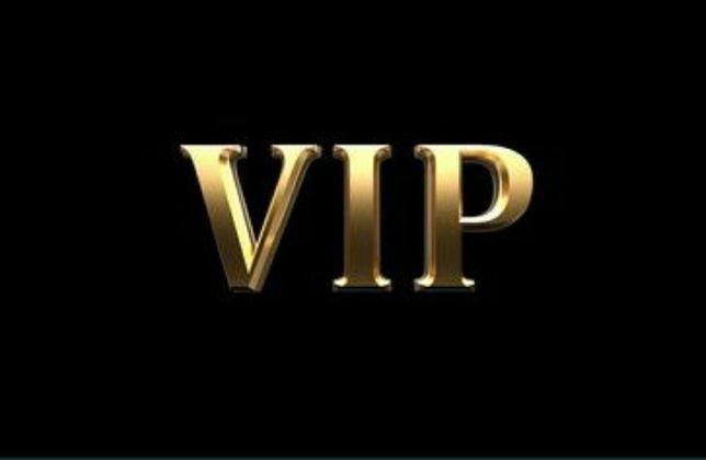 VIP номер