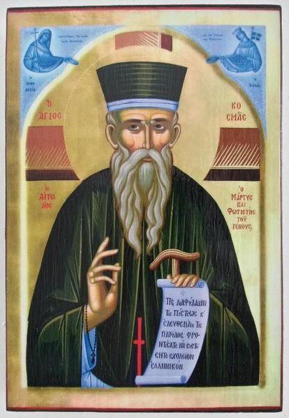 Икона на Свети Козма Етолийски ikona Sveti Kozma Etoliiski гр. Пловдив - image 1