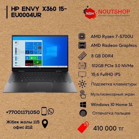 HP ENVY 15-eu0004ur / Ryzen 7-5700U / SSD 512GB / ОЗУ 8GB