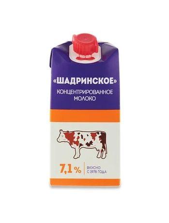 Молоко Шадринское по 275 т.