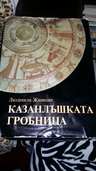 Книги антики