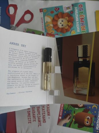 Духи EX NIHILO Amber Sky