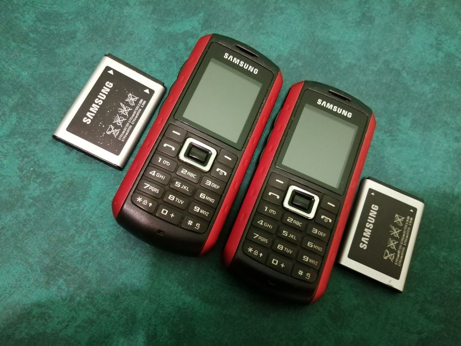 Samsung B2100 Antishock Ploiesti - imagine 1
