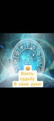 Астрология компенсаторика