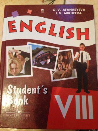 English Английский язык 8 класс Афанасьева