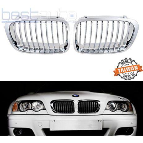 Хром Бъбреци/решетки за BMW E46/БМВ Е46 (1998-2001) - Седан и комби