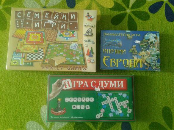 Намалена от18лв-Занимателни семейни игри, Игра с думи, подарък за дете