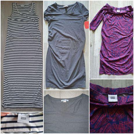 Дънки,рокли,сутиени и блузи за бременни и кърмачки