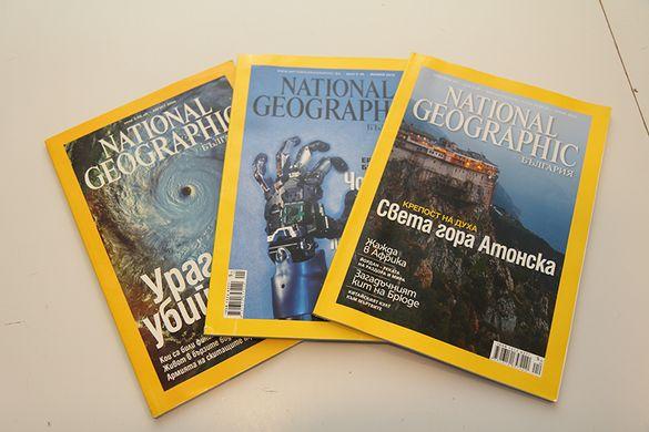3 броя National Geographic