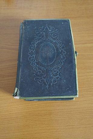 Carte veche de rugaciuni
