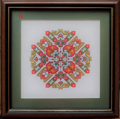 Български шевици 1 bulgarian embroidery