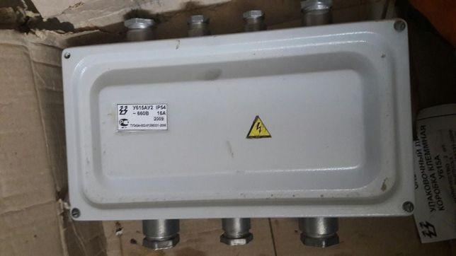 Коробка клеммная У615АУ2