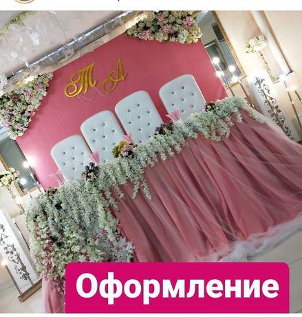 Фотозона, президиум, стол молодых, свадьба, фото, видео