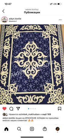 Иранские покрывала, алаша Иранские универсальные пледы, ковры,качеств