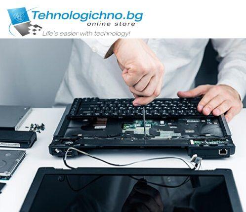 Профилактика на лаптоп или настолен компютър от Tehnologichno.bg