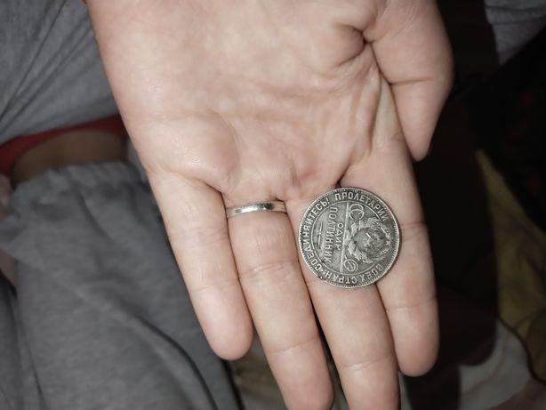 Монета 1924серебро