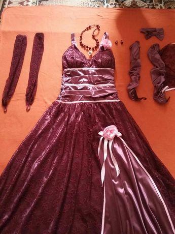 Rochie elegantă de dans