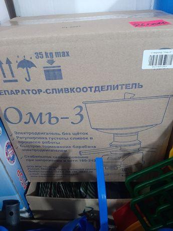 Сепаратор электрический для молока