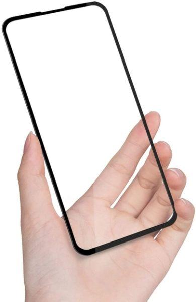 Стъклен протектор Full Glue за Samsung Galaxy A21s гр. София - image 1
