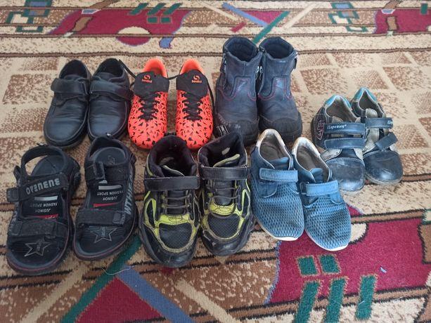 Обувь детская бесплатно