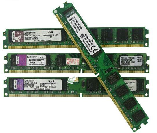 ОЗУ DDR2.   DDR3. Прокачай свой старый ПК