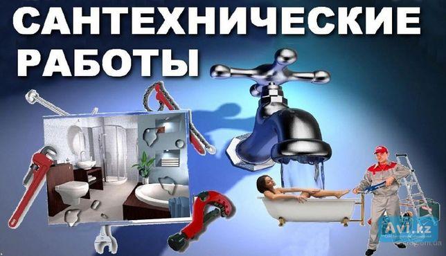 Сантехник замена установка