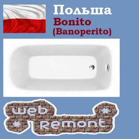 Акриловая ванна Salsa 150, 160, 170*70 см. (Пр/Лев) (комплект). Польша
