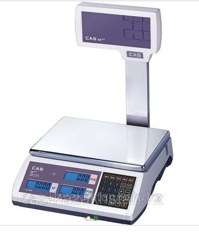 Весы электронные !