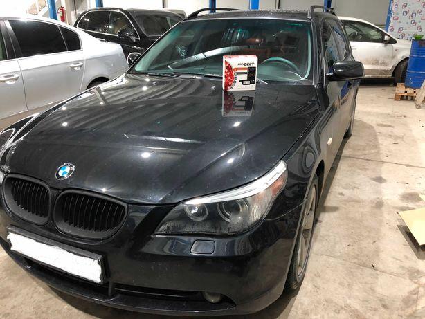 Автозапуск любой BMW. Pandora