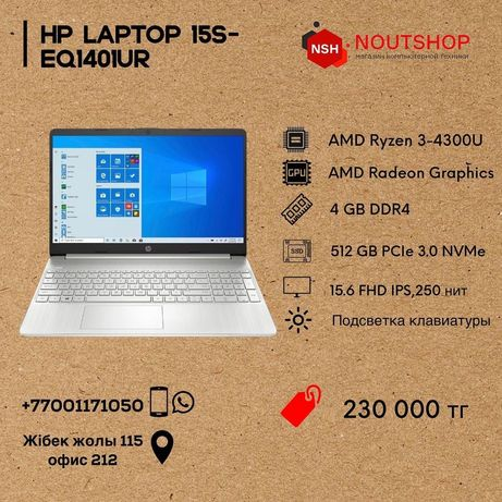HP Laptop 15s-eq1401ur / Ryzen 3-4300U / SSD 512GB