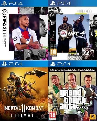 Установка Запись игр на PlayStation 4 5.FIFA 21 Sony PS4 PS5 Прошивка