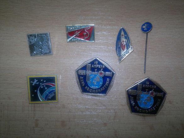 Размяна на значки на космическа тематика (Космос)