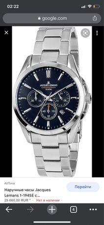 Наручные часы Jacques Lemans 1-1945E с хронографом