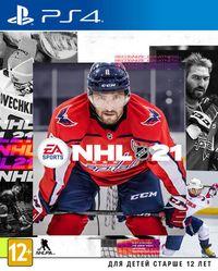 NHL 21 для PlayStation 4 (PS4) новый, лицензионный диск, на русском