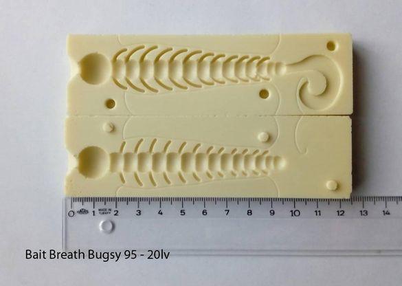 Калъпи за силиконови примамки