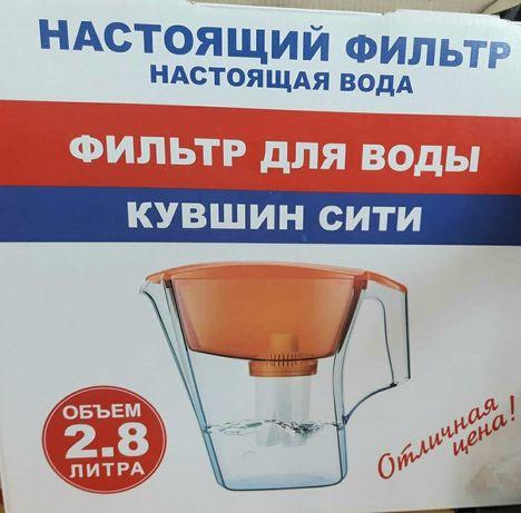 Фильтр для воды 1800тенге