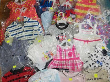Нови детски дрехи на едро-пакет от 26 бр.