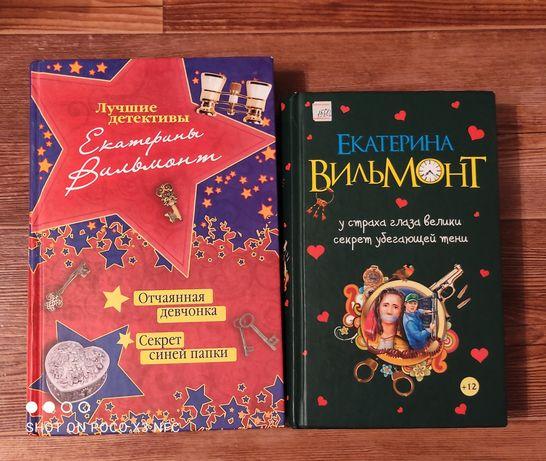 Художественная литература для подростков