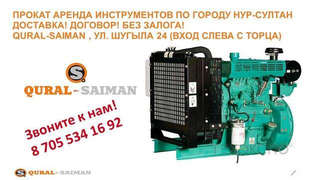 Дизельный генератор 6LTAA8.9-G2 на прокат аренду 240кВт.