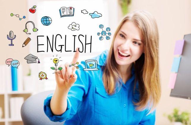 Репетитор английского языка для детей и взрослых на ВЫЕЗД и Онлайн