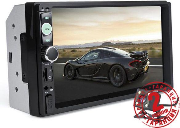 """7"""" Мултимедия DVD камера CD Touch Screen Мултимедия Bluetooth Mp5 U"""