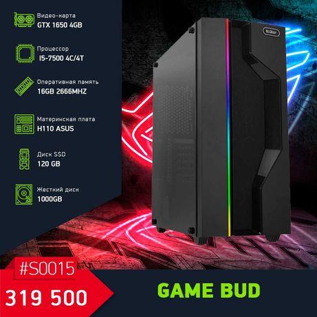 Бюджетный Игровой Компьютер I5-7500/GTX1650/16GB