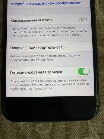Продам iphone 8 64 gb